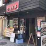 神田駅北口そばの中華料理店、香港厨房(ホンコンチュウボウ)