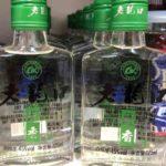 遼寧省瀋陽の白酒、老龍口(老龙口,ロウリュウコウ)