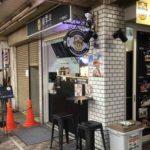上野4丁目のタピオカ専門店、東季17(TOKI SEVEN TEA)アメ横本店