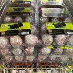 アヒルの卵の発酵加工食品、皮蛋(ピータン)