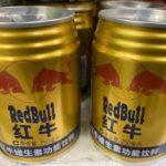 中国の定番エナジードリンク、紅牛(红牛,レッドブル)