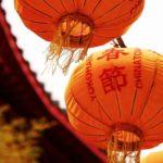 中国版紅白歌合戦、春晩(春节联欢春晚,チュンワン)、2021年は2月11日(木)放送!