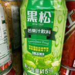台湾のグアバジュース、黒松芭楽汁(黑松芭乐汁)