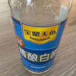 中華料理との相性が良い中国の白酢、宝鼎天魚の精酿白醋(精醸白醋)