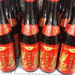 中華食材店でよく見かける紹興酒、煌鼎牌陳年三年紹興花彫酒