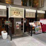 六本木駅そばの中華料理店、歩高里(ブルゴーニュ)六本木店