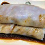 広東料理の点心、ライスロール(肠粉,チョンファン)