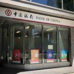日本にある中国銀行(中国银行)の支店&出張所まとめ