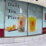 松坂屋上野店内の台湾ティー専門店、Gong cha(貢茶,ゴンチャ)上野松坂屋店