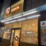 湯島駅そばの香港料理専門店、香港傳奇(Legendary Hong Kong)