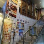 上野不忍池そばの中華居酒屋、雅亭(ガテイ)湯島店